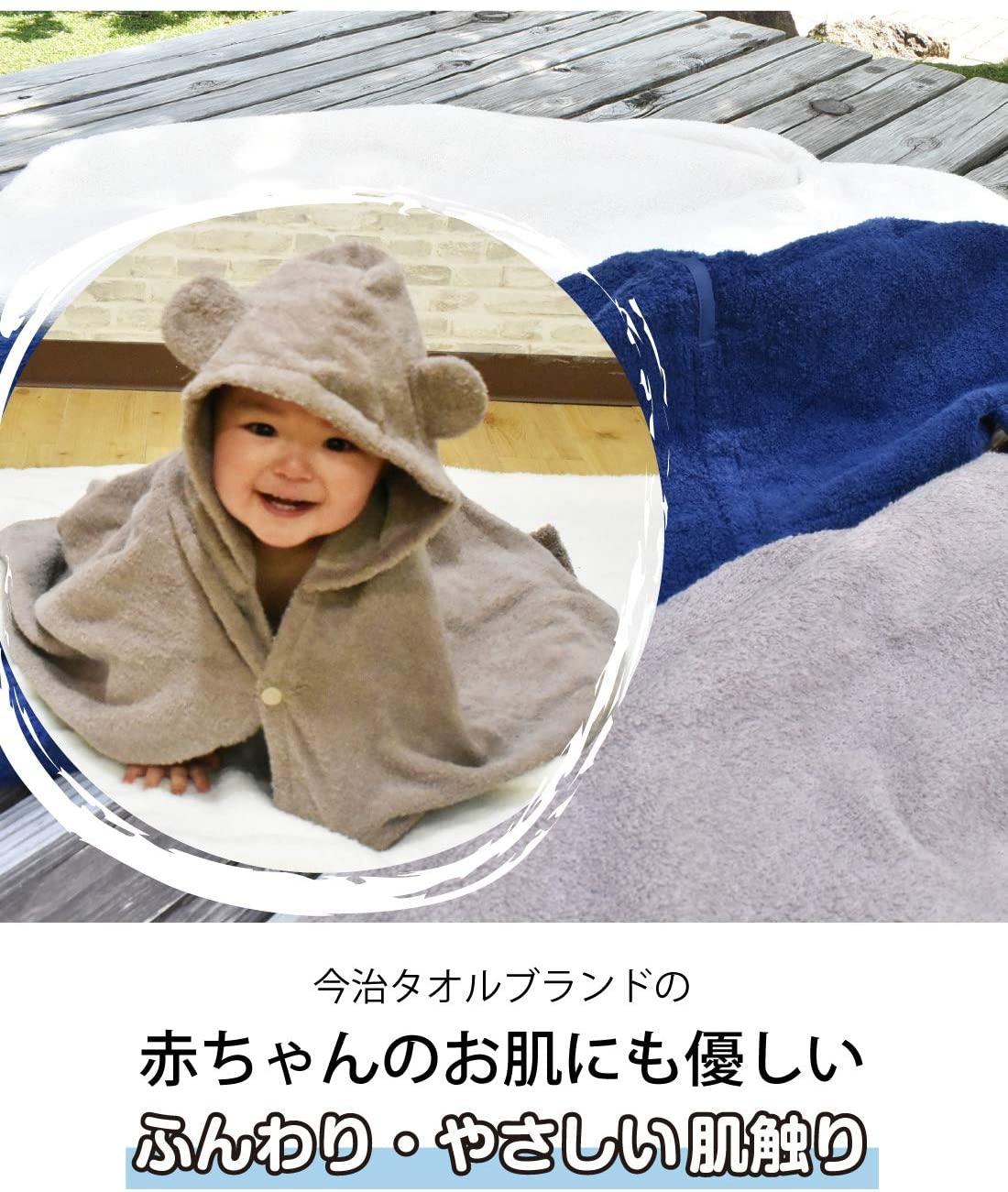 emoka(えもか)今治タオル ベビーバスローブの商品画像3