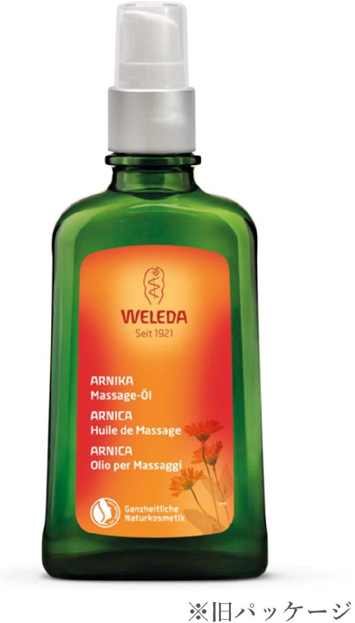 WELEDA(ヴェレダ) アルニカ マッサージオイルの商品画像2