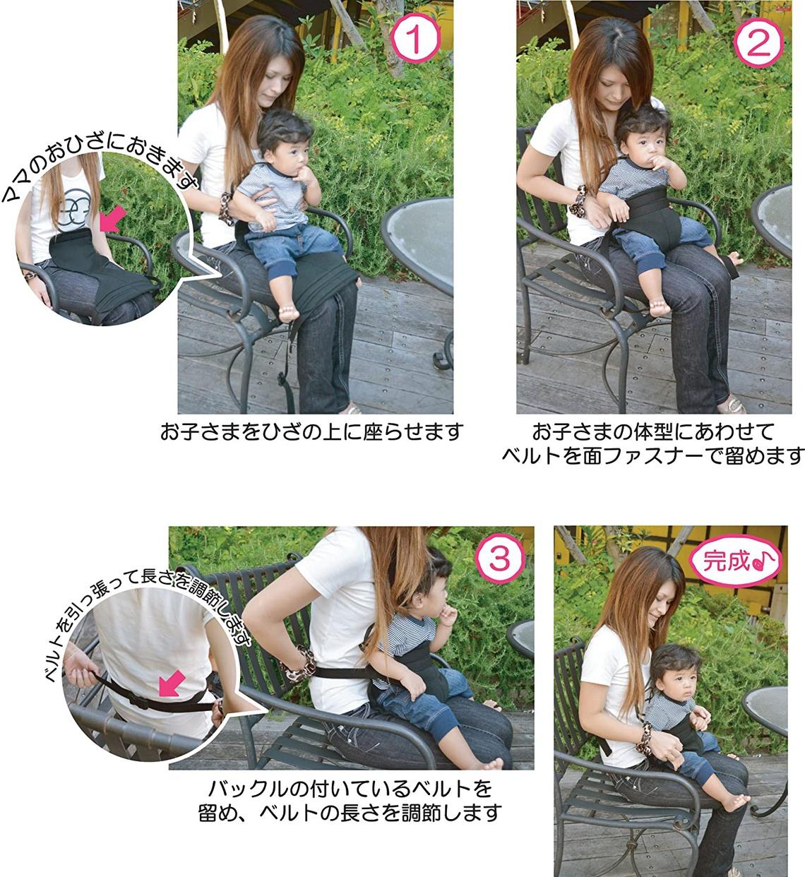 日本パフ セーフティベルトの商品画像7