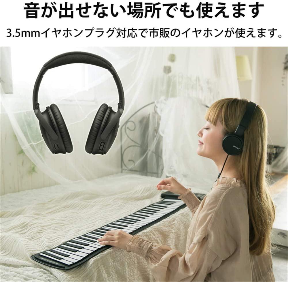 CARINA(カリーナ) ロールアップキーボードピアノ 61鍵 AF0061の商品画像6