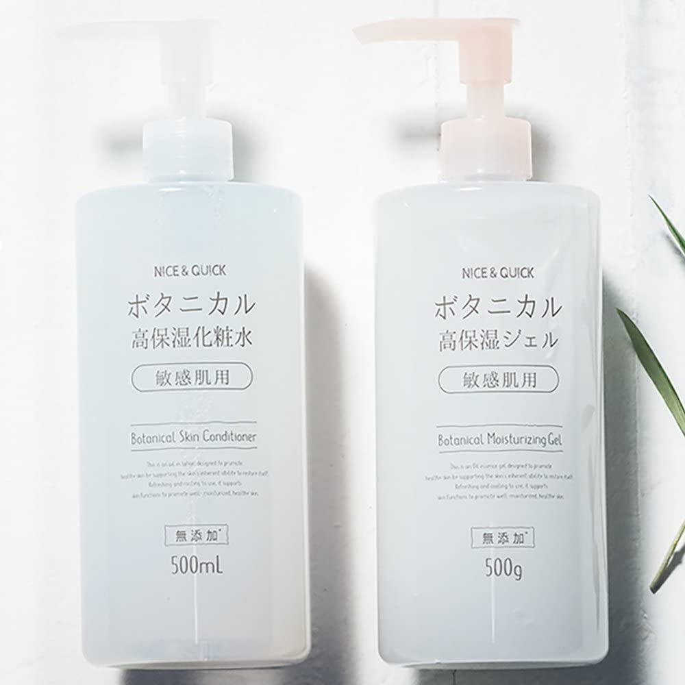 NICE & QUICK(ナイス&クイック) ボタニカル高保湿化粧水の商品画像2