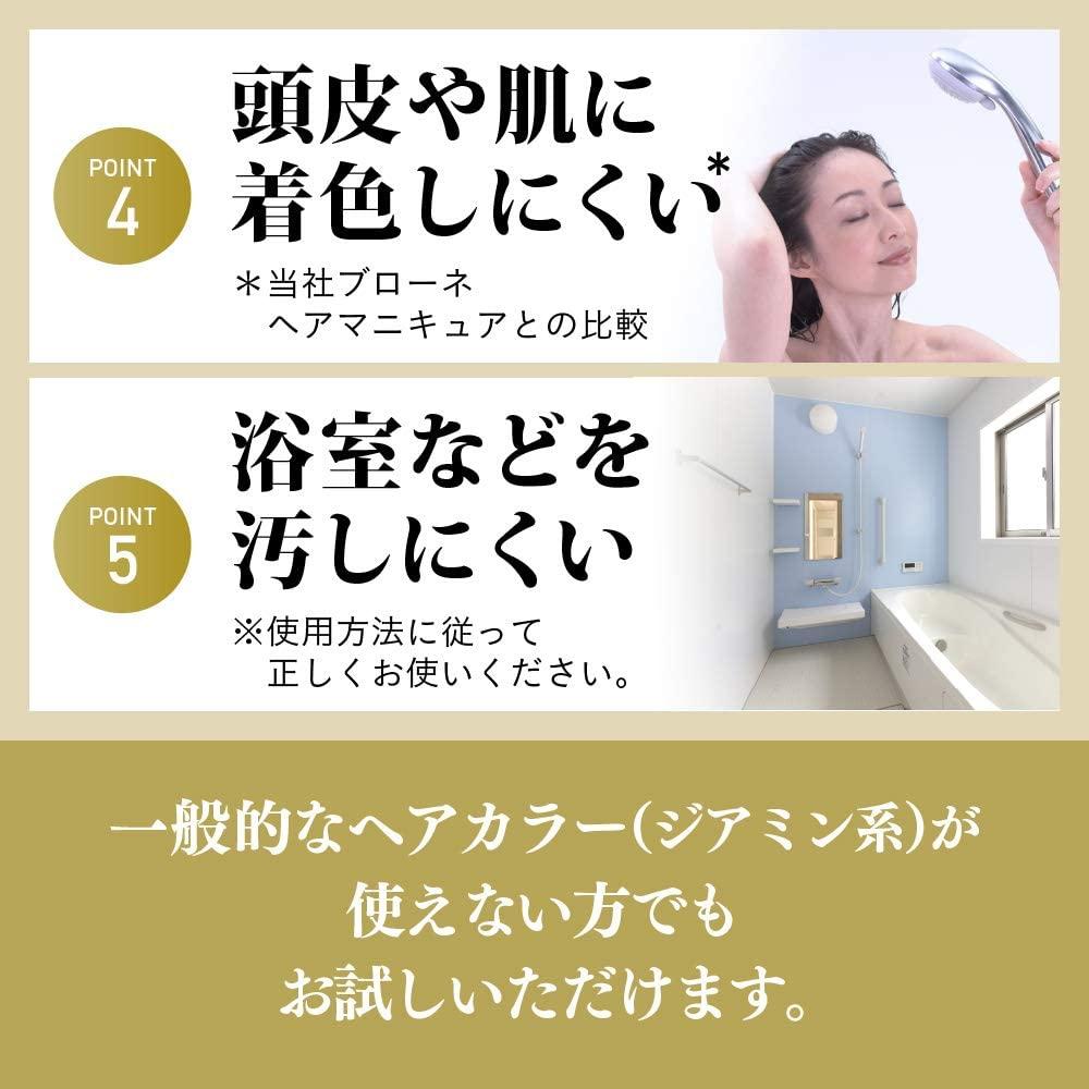 Rerise(リライズ) 白髪用髪色サーバー ふんわり仕上げの商品画像4