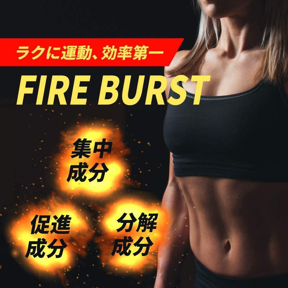 DUEN FIRE BURSTの商品画像5