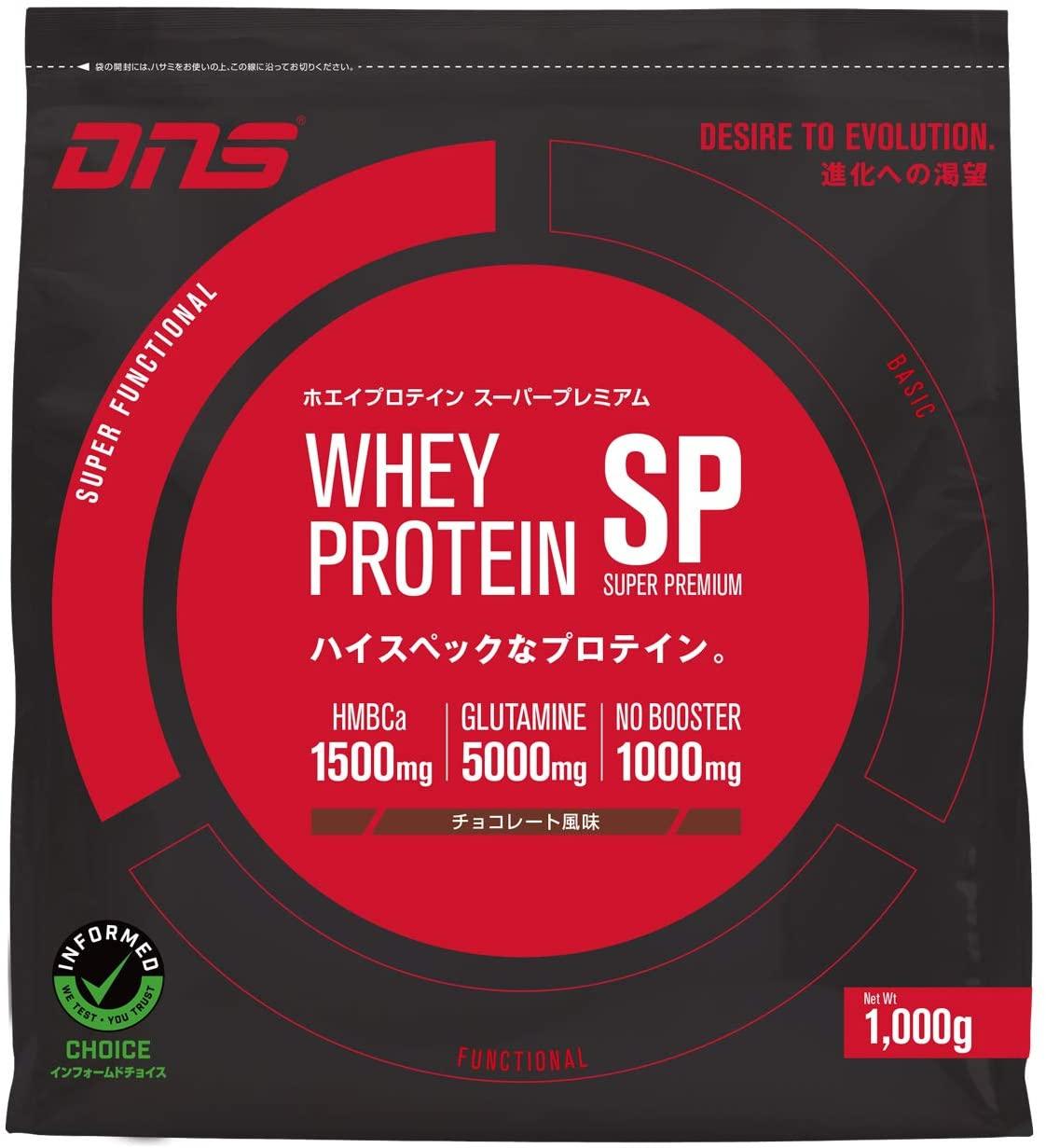 DNS(ディーエヌエス) ホエイプロテインスーパープレミアムの商品画像