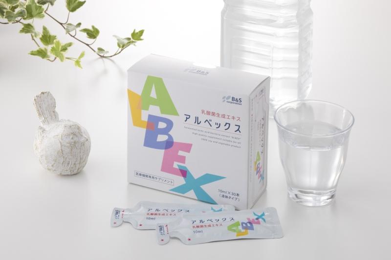 albex(アルベックス)乳酸菌生成エキス アルベックス