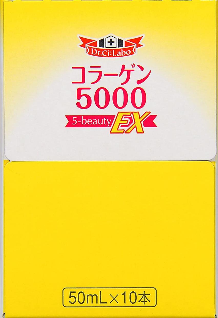 Dr.Ci:Labo(ドクターシーラボ) コラーゲン5000 5-ビューティーEXの商品画像7