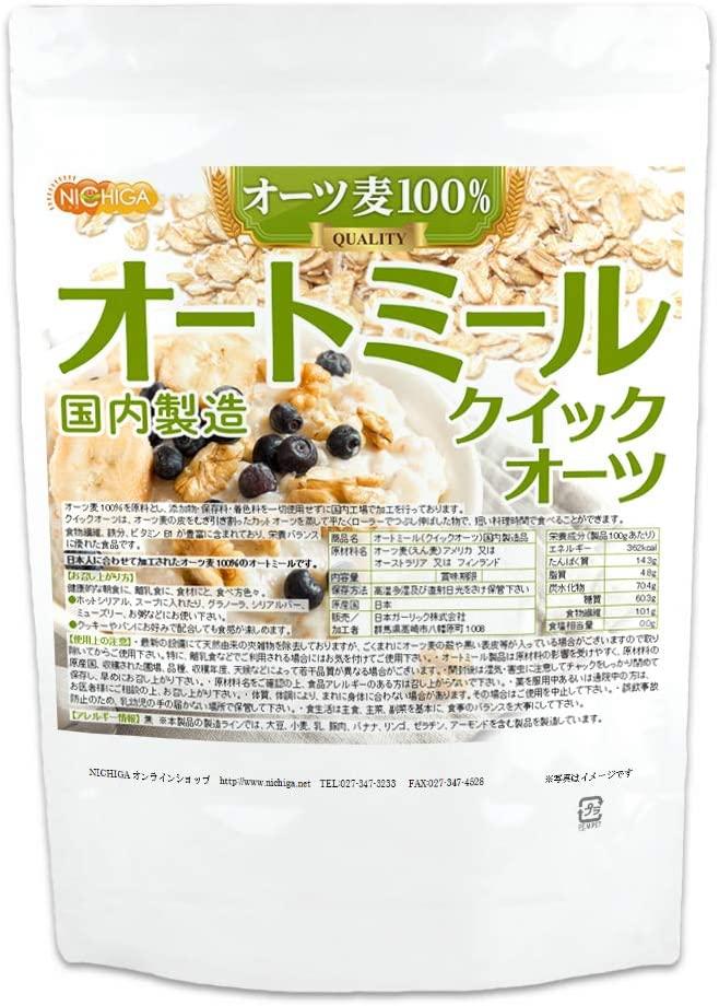 NICHIGA(ニチガ) オートミール クイックオーツの商品画像