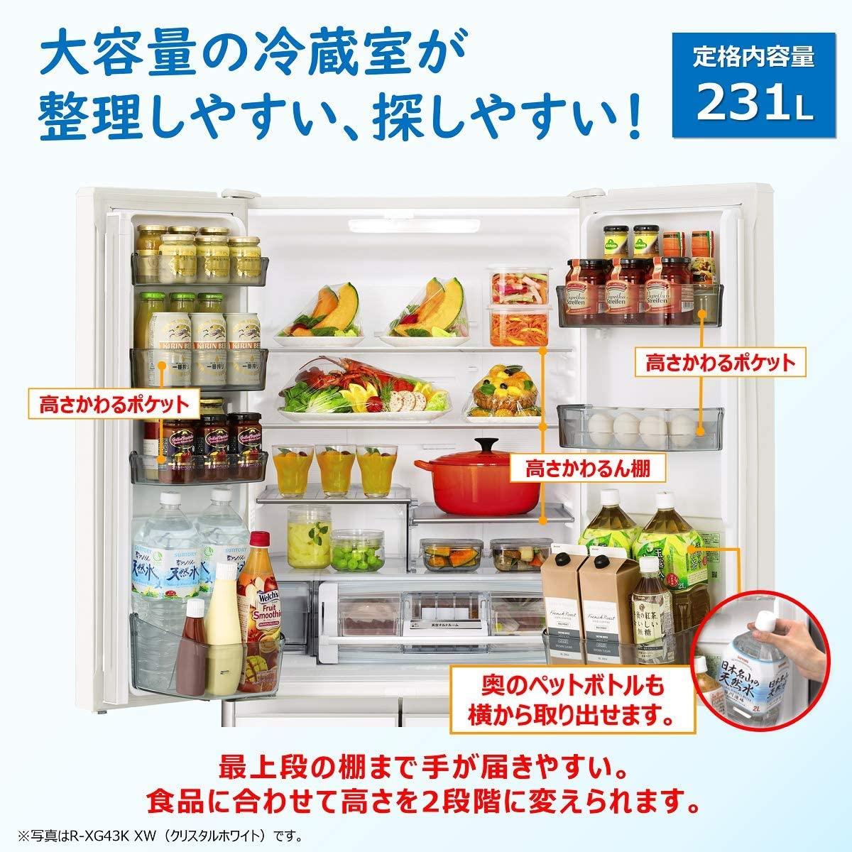日立(ひたち)430L 6ドア冷蔵庫 R-XG43Kの商品画像3