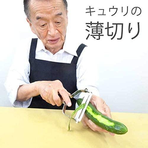 和田商店 復刻版 プロピーラーVの商品画像8