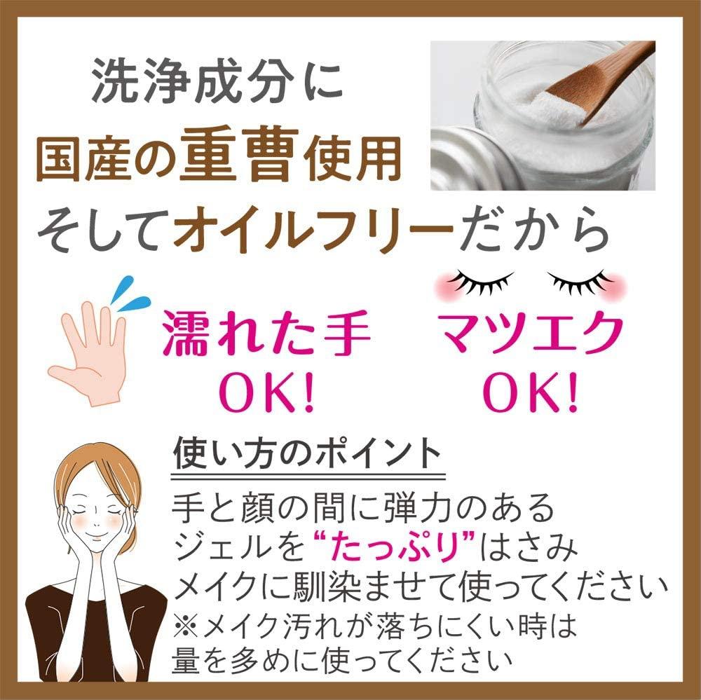 世田谷コスメ(Setagaya COSME) クリアクレンジング ココナッツの商品画像5