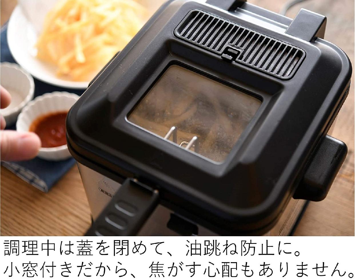 山善(YAMAZEN) 電気フライヤー  揚げ物の達人 YAD-F800(S)の商品画像5