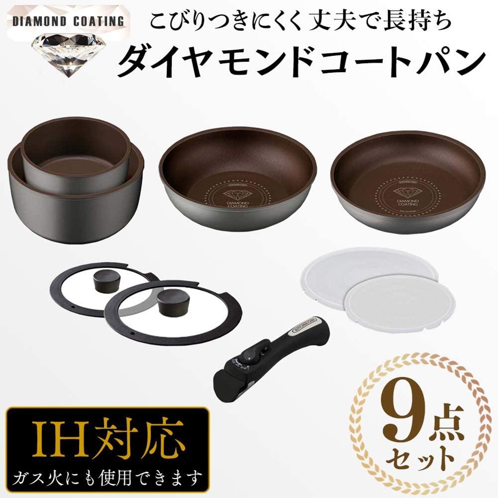 IRIS OHYAMA(アイリスオーヤマ)ダイヤモンドコートパン 9点セットの商品画像2