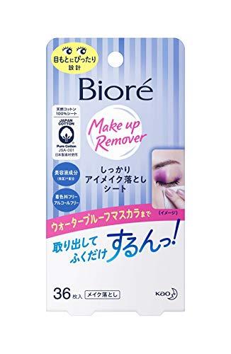 Bioré(ビオレ)しっかりアイメイク落とし シートの商品画像