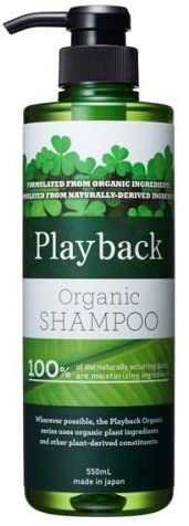 Playback Organic(プレイバック オーガニック)シャンプーの商品画像