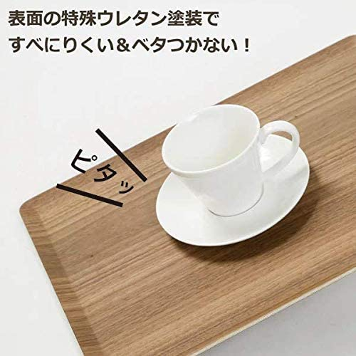 NITORI(ニトリ) 滑り止め加工 木製トレーの商品画像2