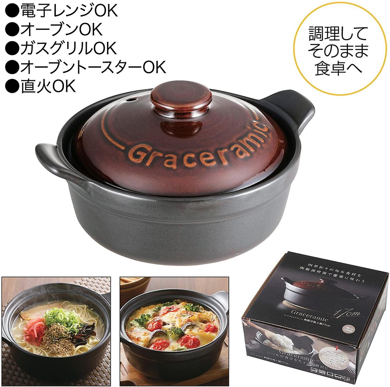 エソール 電子レンジ炊飯土鍋 Gracramicの商品画像2