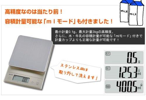 TANITA(タニタ) デジタルクッキングスケール KD-321の商品画像3