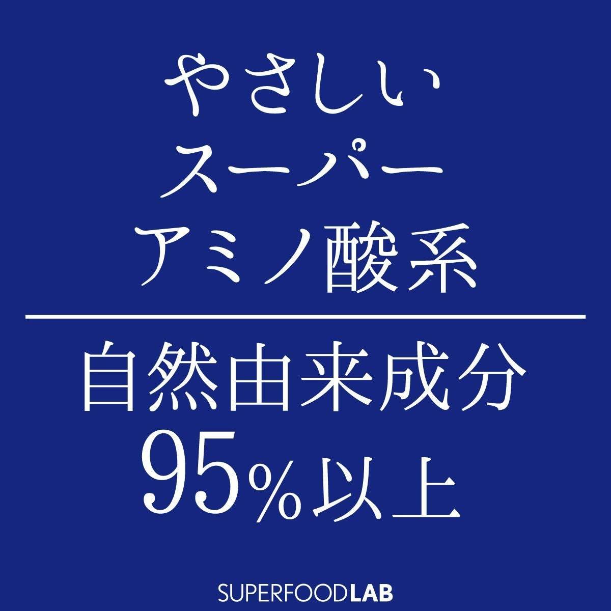 SUPERFOOD LAB(スーパーフードラボ)ビオチン+スカルプ シャンプーの商品画像8