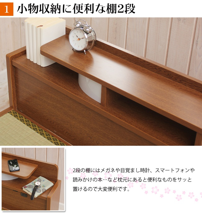 interior office one(インテリアオフィスワン) 畳ベッドの商品画像4