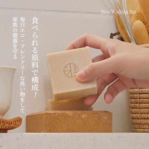 米一途(comeitto) 洗う米ぬか台所用石けんの商品画像4