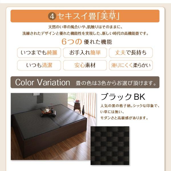 Kinoshita.net ファミリー畳ベッドの商品画像5