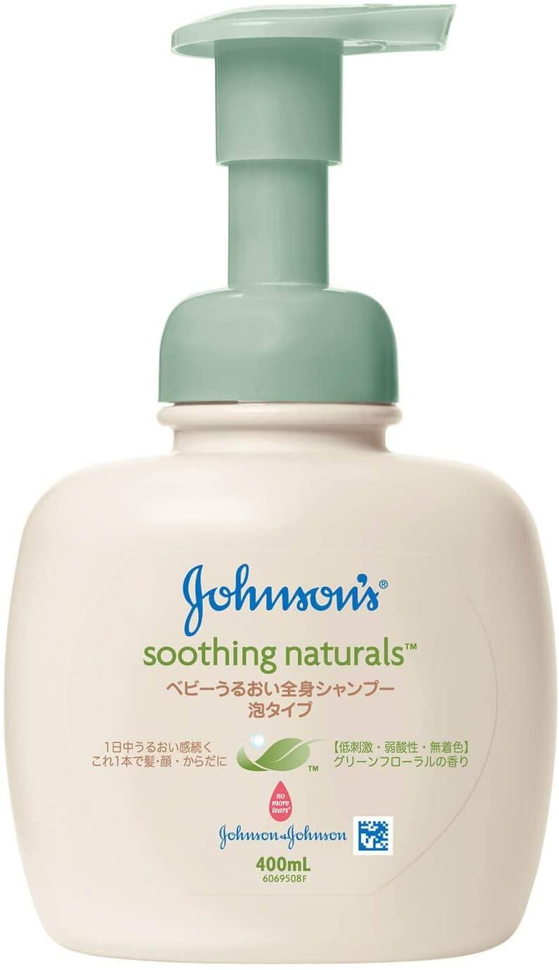 Johnson's(ジョンソン) ベビーうるおい全身シャンプーの商品画像
