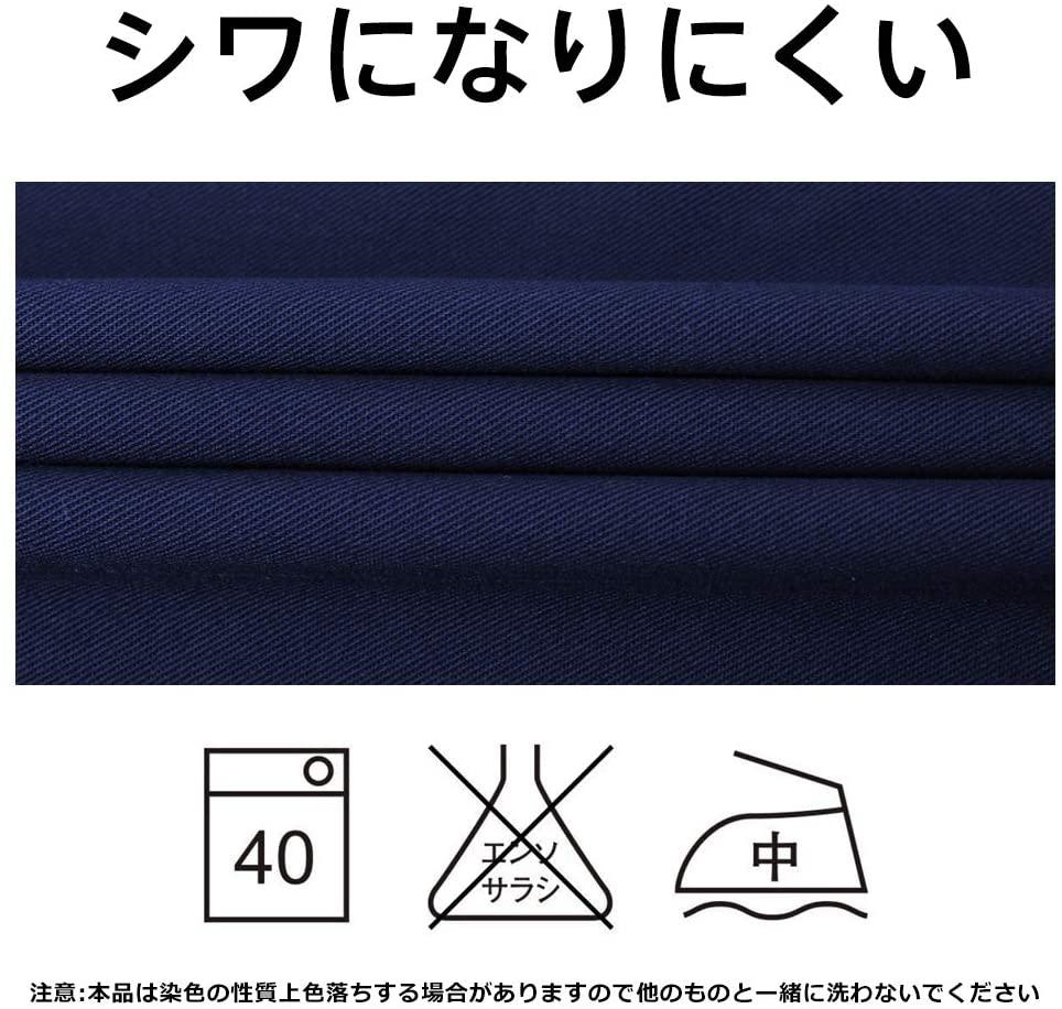 Autuki(アウツキ) 三角巾の商品画像5
