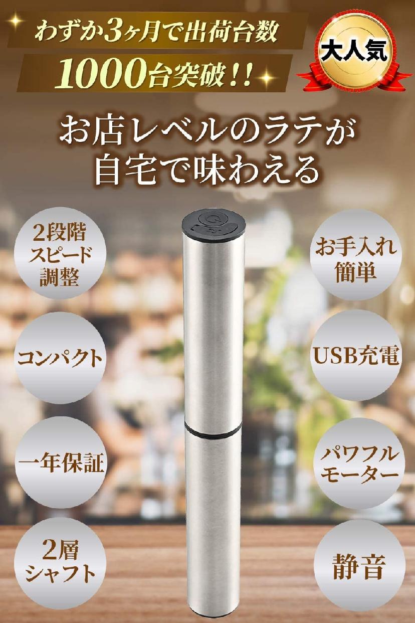 trent(トレント) ミルク泡立て器  シルバーの商品画像2