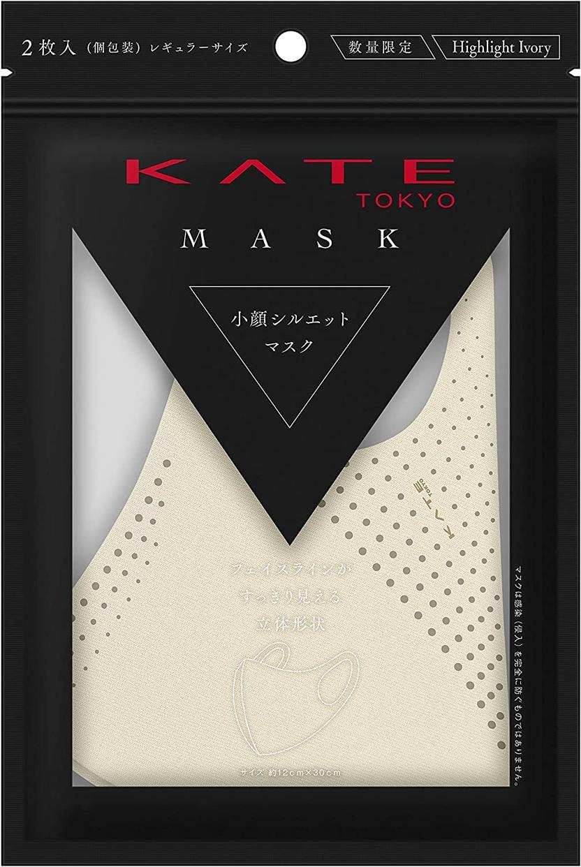 KATE(ケイト) マスクⅡ