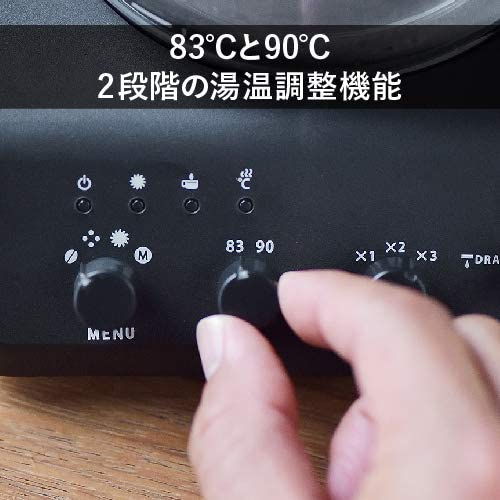TWINBIRD(ツインバード)全自動コーヒーメーカー CM-D457Bの商品画像4