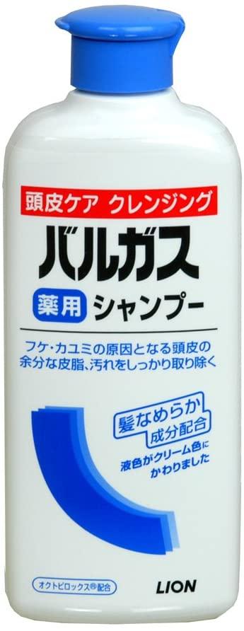 バルガス 薬用シャンプーの商品画像