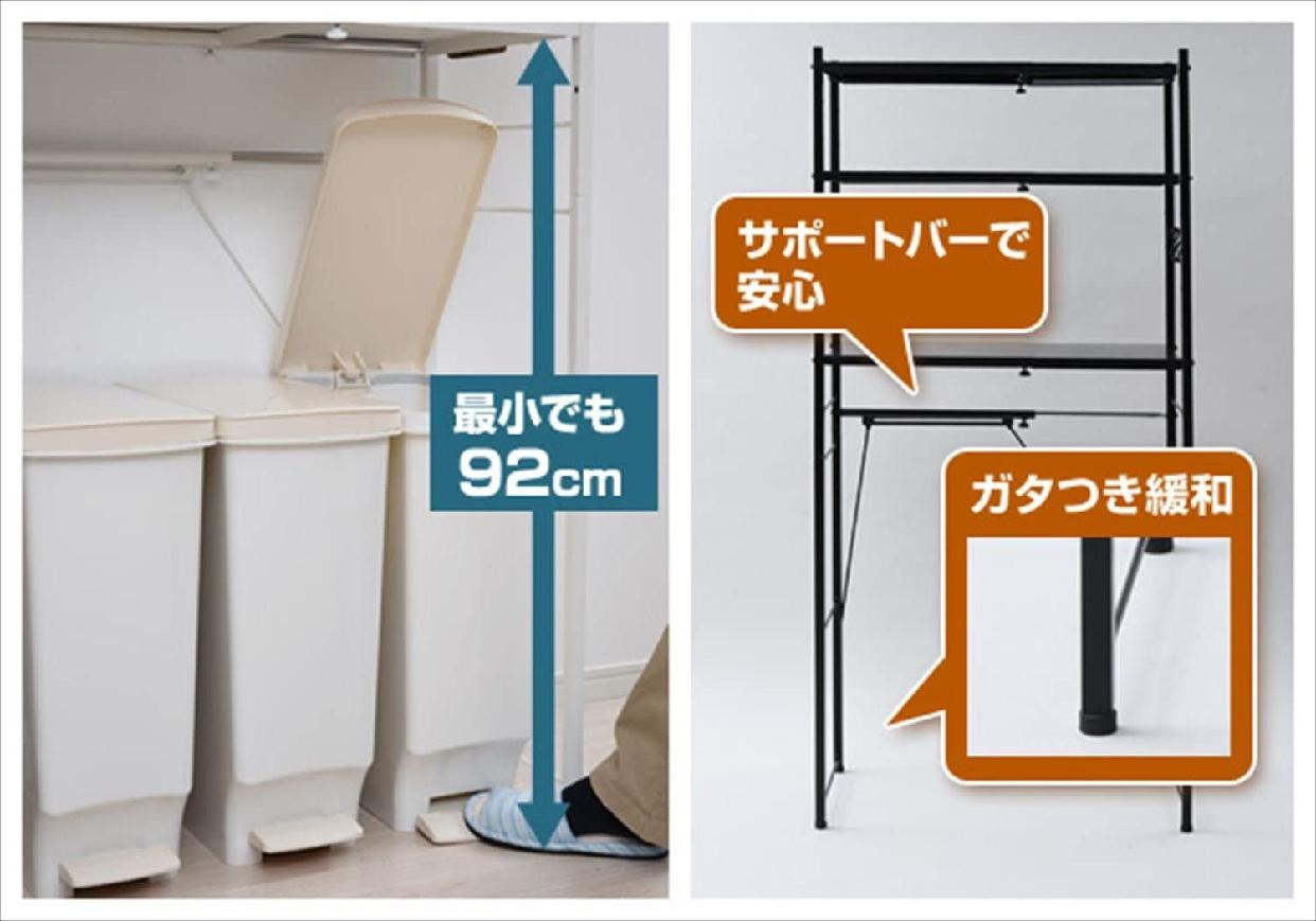 YAMAZEN(ヤマゼン)すっきりキッチンラック 伸縮タイプ/RPE-3 幅50-79.5cmの商品画像2