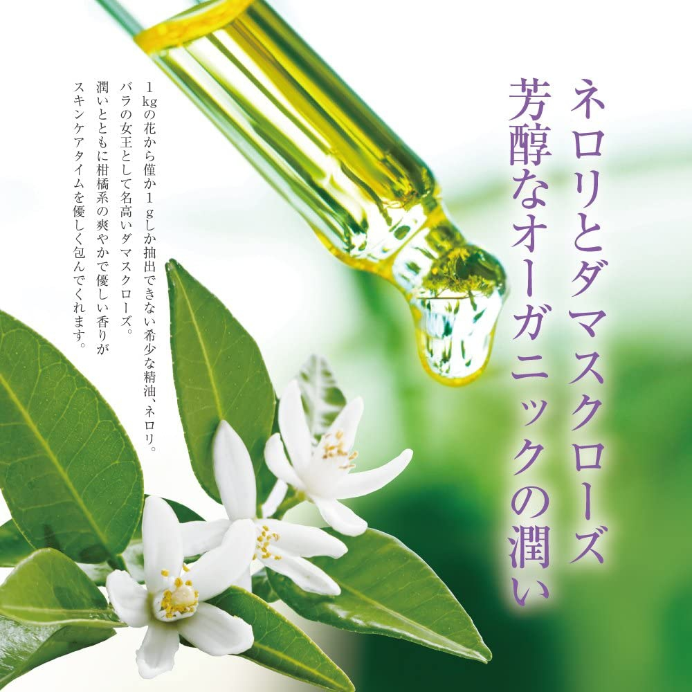 ヒト乳酸菌配合 化粧水 プレミアム ベストウォーター プラチナの商品画像6