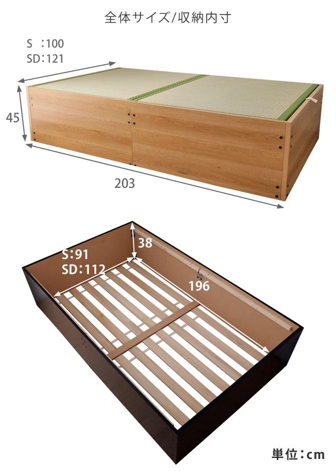 interior office one(インテリアオフィスワン) 天然い草張り大収納ベッドの商品画像3