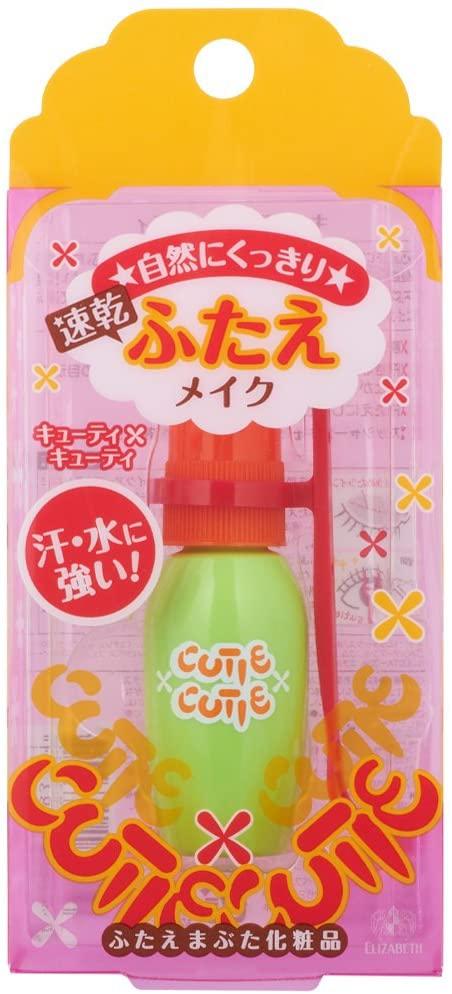 CUTIE CUTIE(キューティ・キューティ)Z<ふたえまぶた化粧品>の商品画像