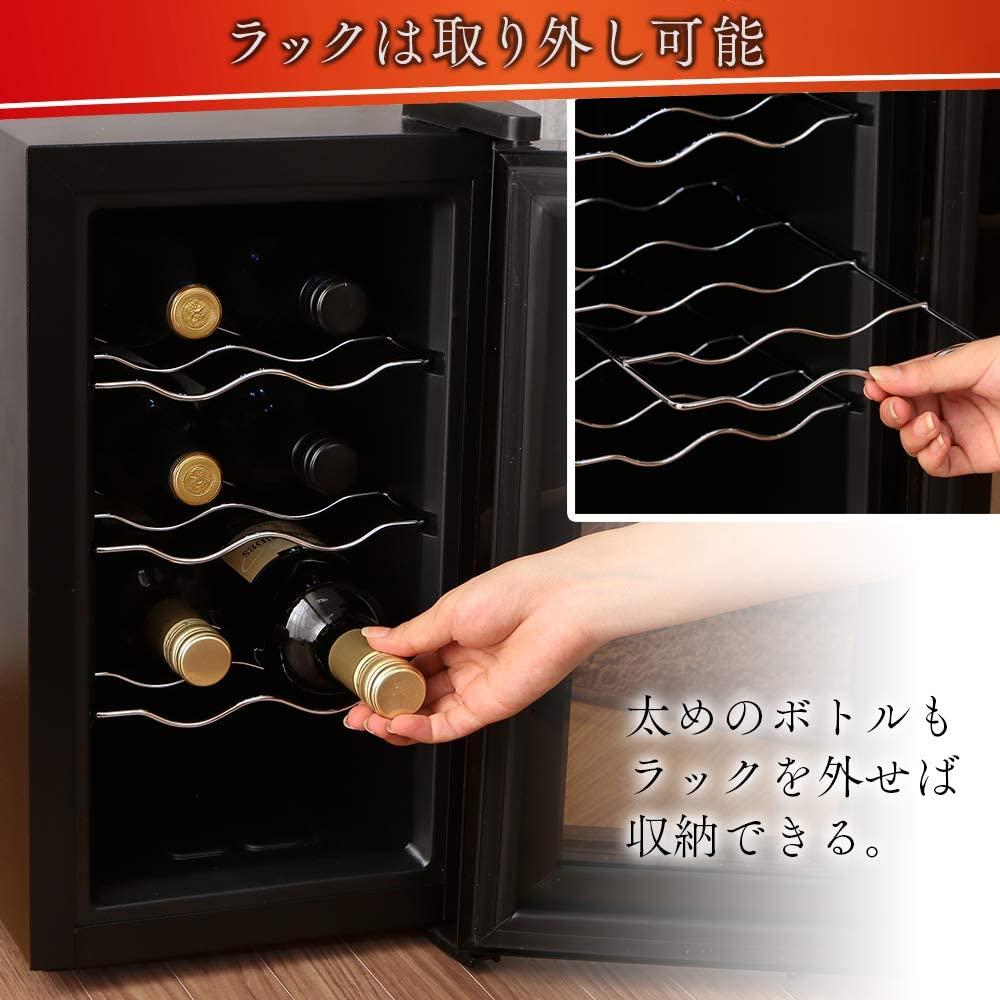 IRIS OHYAMA(アイリスオーヤマ) ワインセラー PWC-251P-Bの商品画像4
