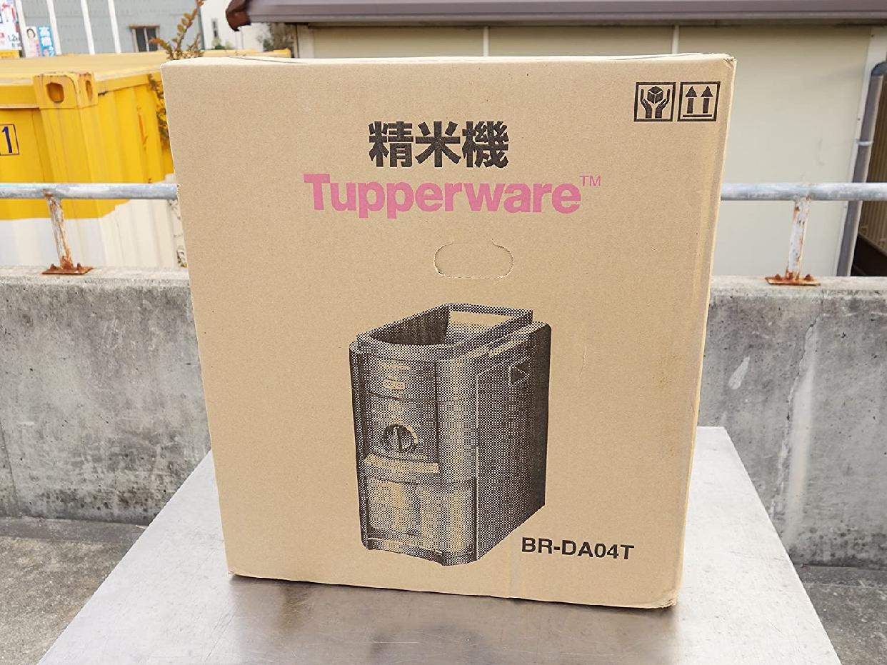 Tupperware(タッパーウェア)精米機 BR-DA04Tの商品画像3