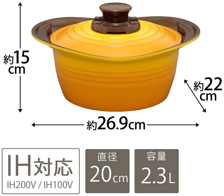 KITCHEN CHEF(キッチンシェフ)無加水鍋 20cm MKS-P20の商品画像10