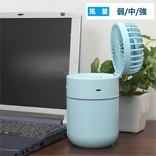 N-Style(エヌスタイル) 超音波加湿器 ミストファンの商品画像4