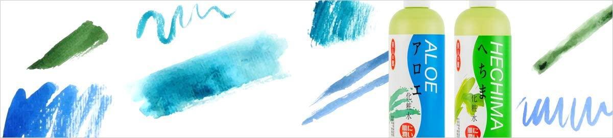 美人の館 ヘチマ化粧水の商品画像4