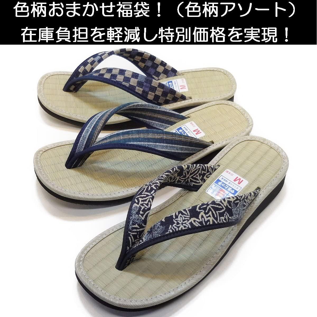 やまとっ子(ヤマトッコ)本畳ぞうり 男性用の商品画像4