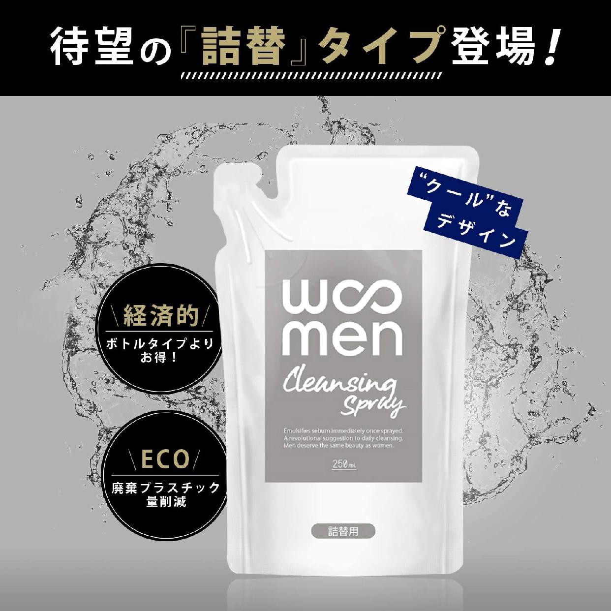WOOMEN(ウーメン) クレンジングスプレーの商品画像3