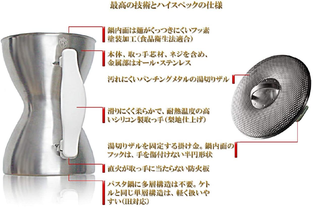 NewPastapot(ニューパスタポット)「サテン仕上げ」タイプの商品画像8