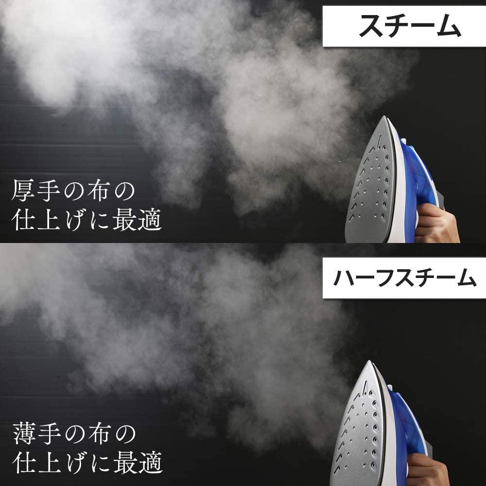 IRIS OHYAMA(アイリスオーヤマ) スチームアイロン SIR-01Aの商品画像4
