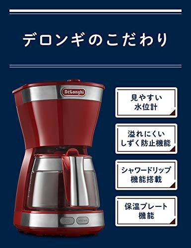 De'Longhi(デロンギ) デロンギ アクティブ シリーズ ドリップコーヒーメーカー ICM12011Jの商品画像3