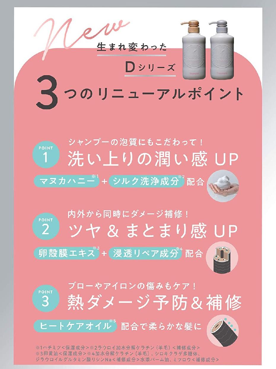 CLAYGE(クレージュ)シャンプー 【S】 温冷ヘッドスパ さらさらなめらかの商品画像11