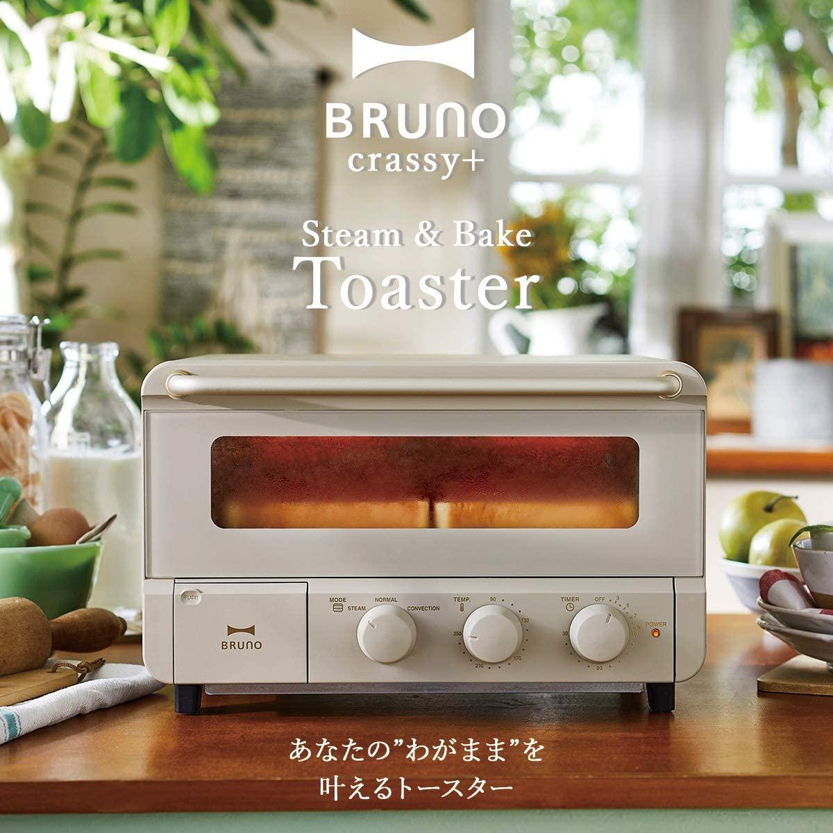 BRUNO(ブルーノ) スチーム&ベイクトースターBOE067の商品画像2