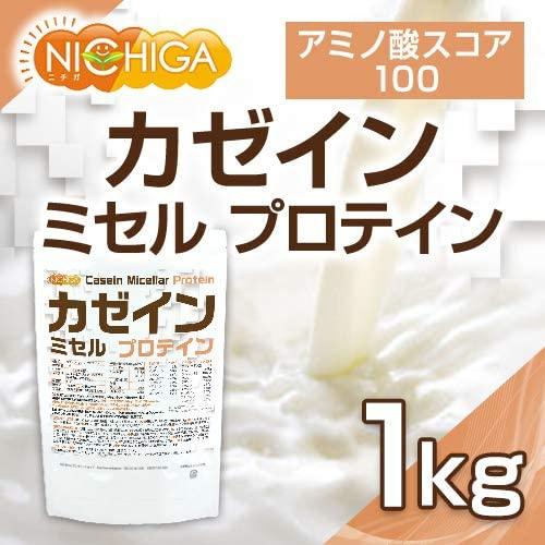 NICHIGA(ニチガ) カゼイン ミセル プロテインの商品画像2