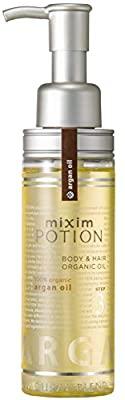 mixim POTION(ミクシム ポーション) アルガン24h美容オイルの商品画像