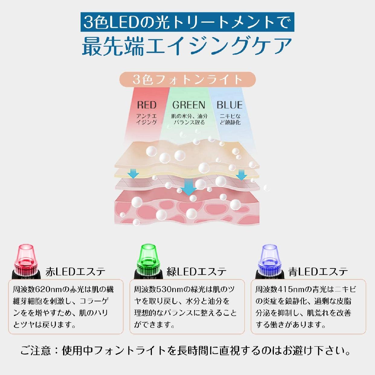 kiboer(-)毛穴吸引器 毛穴クリーンの商品画像4